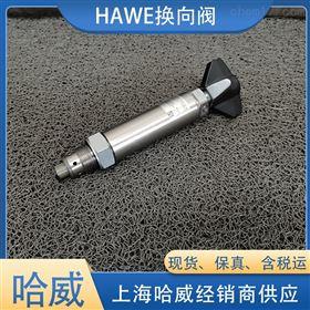 德国HAWE压力阀CDK 3-2 R-170进口现货