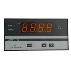 上海自动化仪表六厂XTMA-100