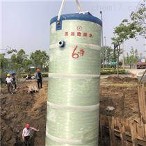 定制一体化预制泵站 劣质玻璃钢筒体的危害