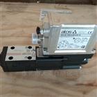 DLHZO-TE-040-L11正品|ATOS比例伺服阀