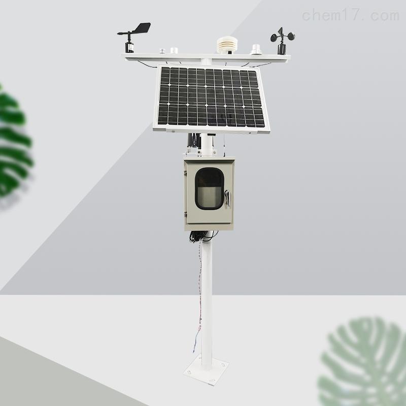 农业环境保护监测站