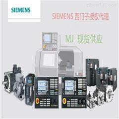 西门子PM1507开关电源长期供应
