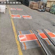 濱州80噸超載檢測便攜式軸重儀銷售點