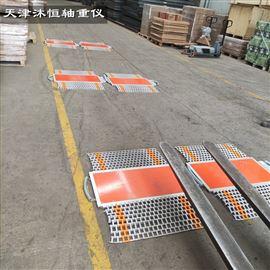 广西80吨治超无线便携式称重仪