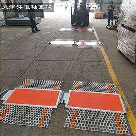 邯郸治超电子秤,100吨无线便携式称重仪厂家