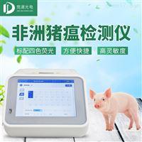 JD-CW32非洲豬瘟檢測儀廠家