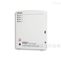 U12-012美国Onset HOBO 扩展式温湿度和光照记录仪