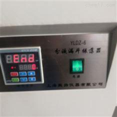 实验室全自动翻转振荡器YFZ-6批发零售