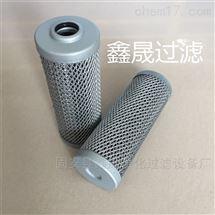 氧化风机润滑油油滤芯