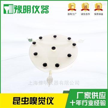 YMM3-300昆虫嗅觉仪Y型