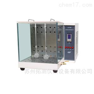 TC-T600矿粉密度试验恒温水浴