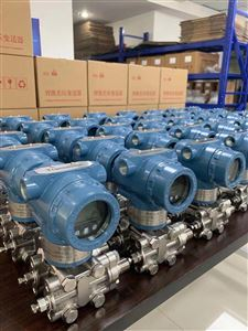 3051差压变送器微电容式智能高精度单晶硅
