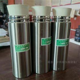 BW-6厂家供应   建筑生石灰消化速度保温瓶