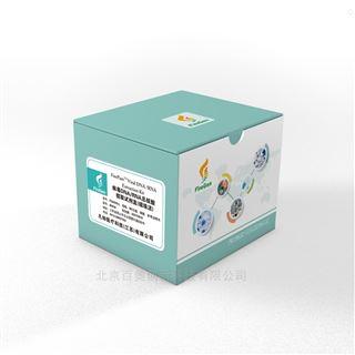Firegen病毒总核酸提取试剂盒
