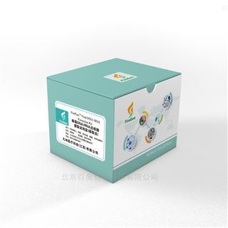 FG0330-L凡知医疗DNA/RNA总核酸提取试剂盒