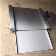 DCS-HT-C杭州500kg超低平台秤 1吨不锈钢带斜坡地磅