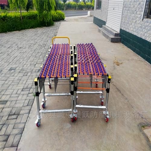 滚轮装车搬运输送机 伸缩转弯卸货神器价格