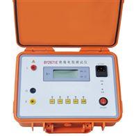 BY2671E绝缘电阻测试仪