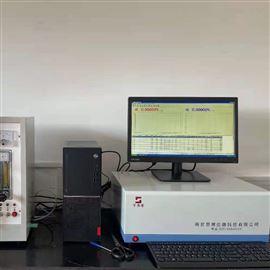 合金钢元素分析仪