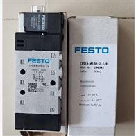 如何使用德国FESTO介质隔离电磁阀