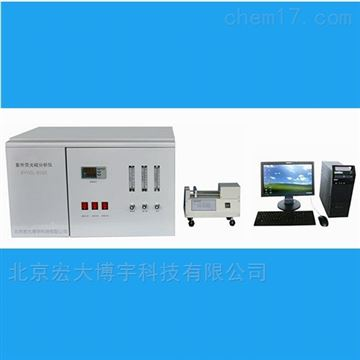 紫外荧光硫分析 油品硫测定仪