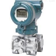 横河EJX440A高性能压力变送器厂家
