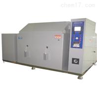 安徽省合肥市GBT 2423.18复合式盐雾试验箱