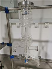 分子蒸餾器
