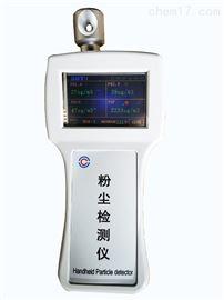 PM-1000PM手持式粉尘检测仪