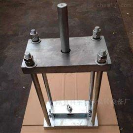 WG-1厂家供应   混凝土钢筋握裹力试验装置