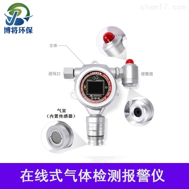 MIC-500S-AJ在线式气体检测报警仪