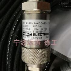 德国HYDAC流量传感器
