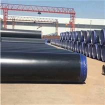 淮安市塑套钢预制直埋保温管生产商