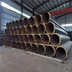 管径108小区供热聚氨酯供暖保温管
