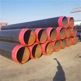 DN300集中供暖聚氨酯直缝保温管