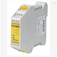 ESM-2H201安士能EUCHNER安全继电器
