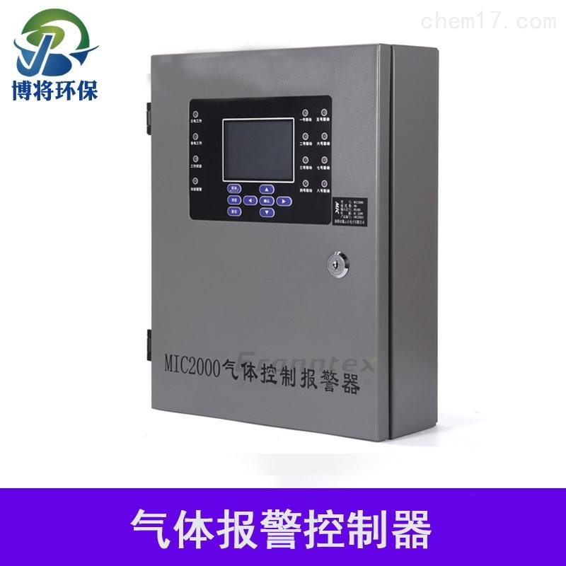 MIC2000-J气体报警控制器