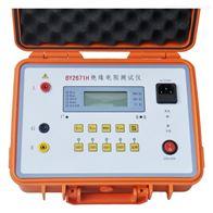 BY2671H绝缘电阻测试仪(带吸收比)