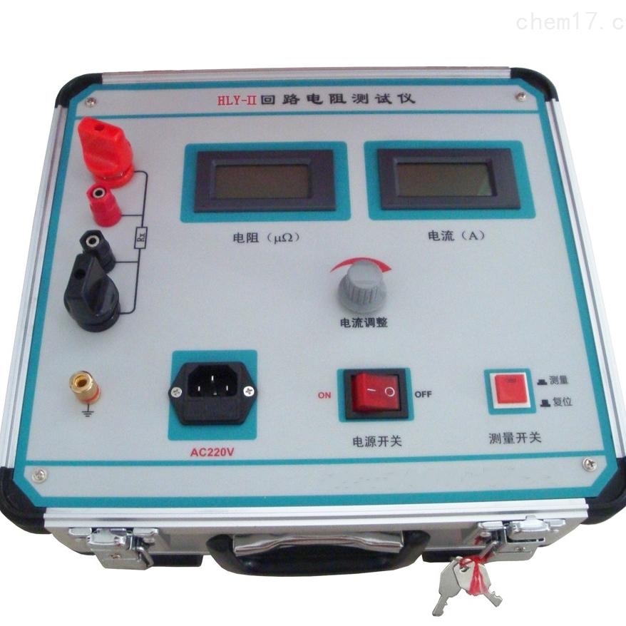 HLY-II 回路电阻测试仪