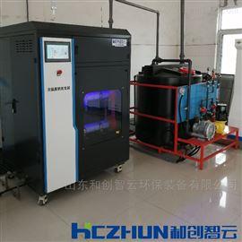 HCCL污水厂全套次氯酸钠发生器/电解水处理设备