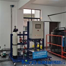 HCCL电解食盐次氯酸钠发生装置/水厂处理设备
