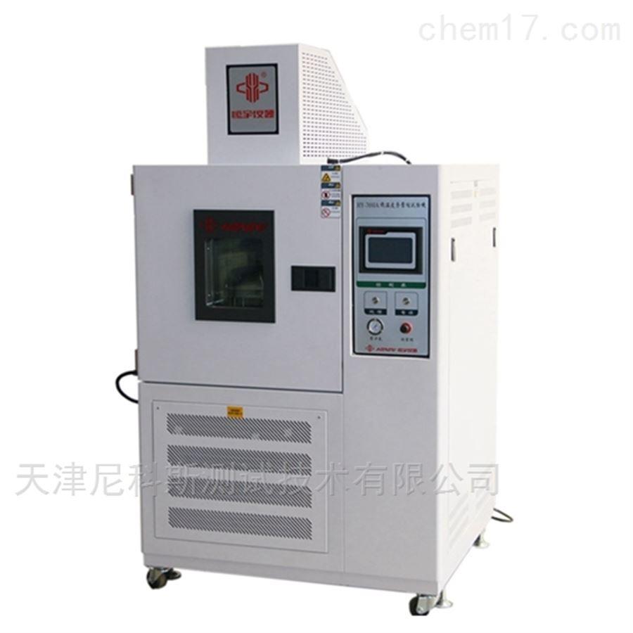 低温落冲击试验机-GB/T 384565 B法