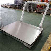 DCS-HT-Y1-3吨手推移动式地磅 称重移动一体平台称