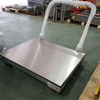 DCS-HT-Y移动式平台秤 2吨手推移动地磅扶手可折叠