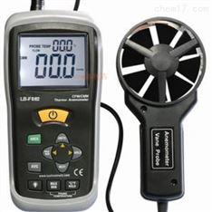 青岛路博LB-WSD25数字温湿度计