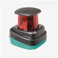OMD30M-R2000-B23-V1V1D-1L德国P+F测距传感器