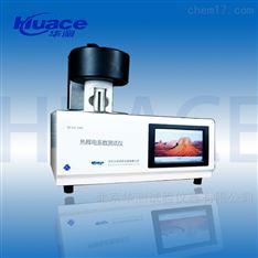 华测HCYD--800压电材料热释电系数测试仪