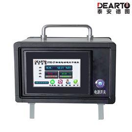 DTBG标准通风干湿表替代露点仪使用
