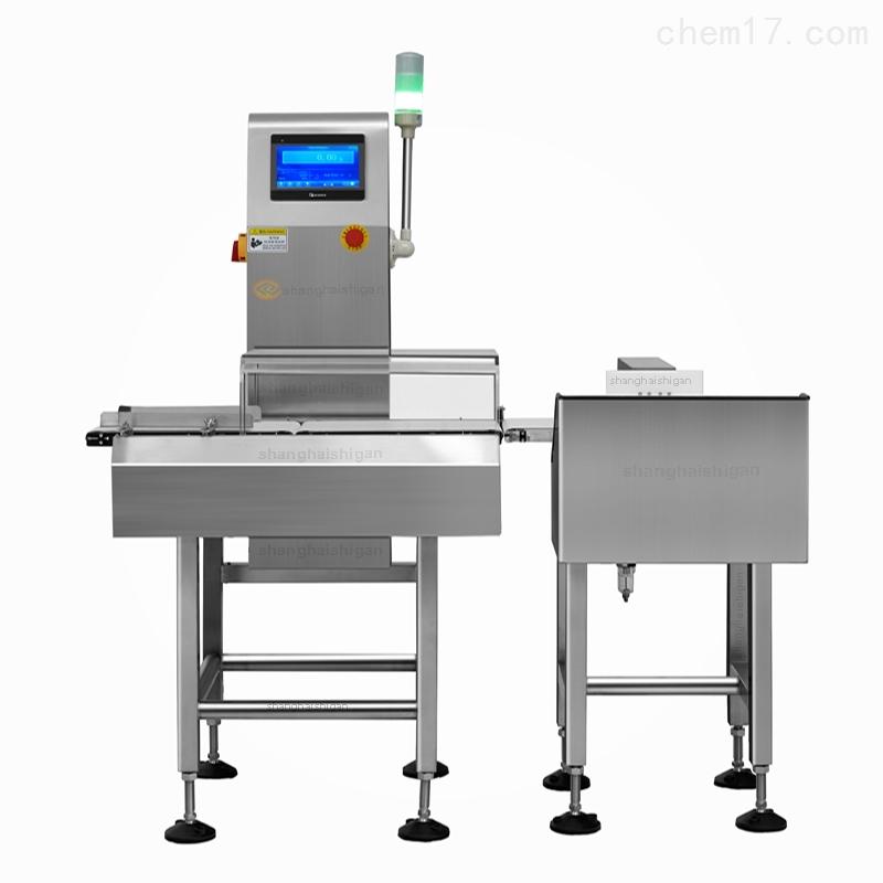 料盒式全自动重量分级机,重量识别检重机