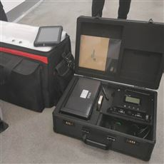MQW-7003浙大鸣泉便携式汽车尾气排放检测系统